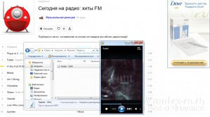 Музыка с яндекс
