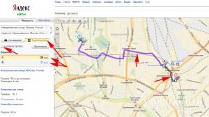 Показать маршрут движения на карте