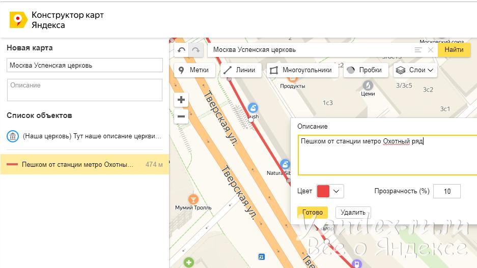 добавить яндекс карту на сайт